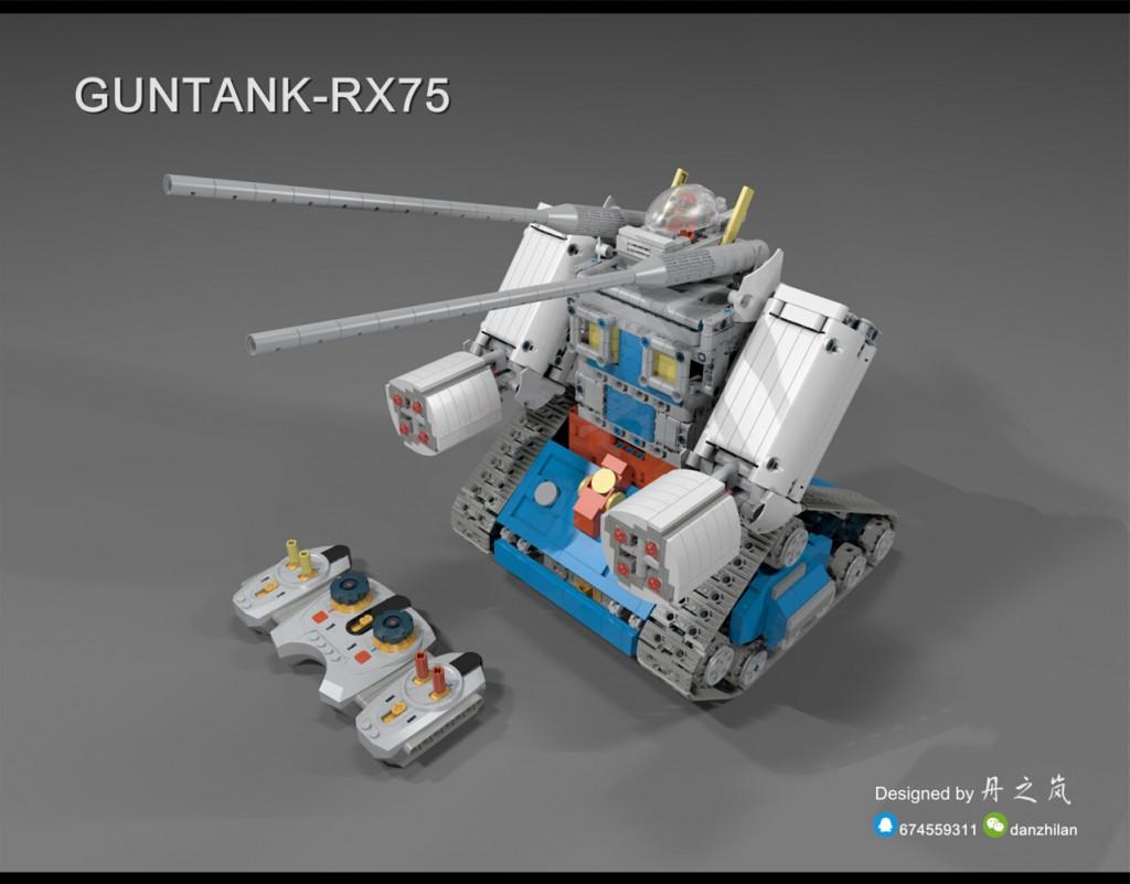 【丹之岚MOC】遥控钢坦克RX-75