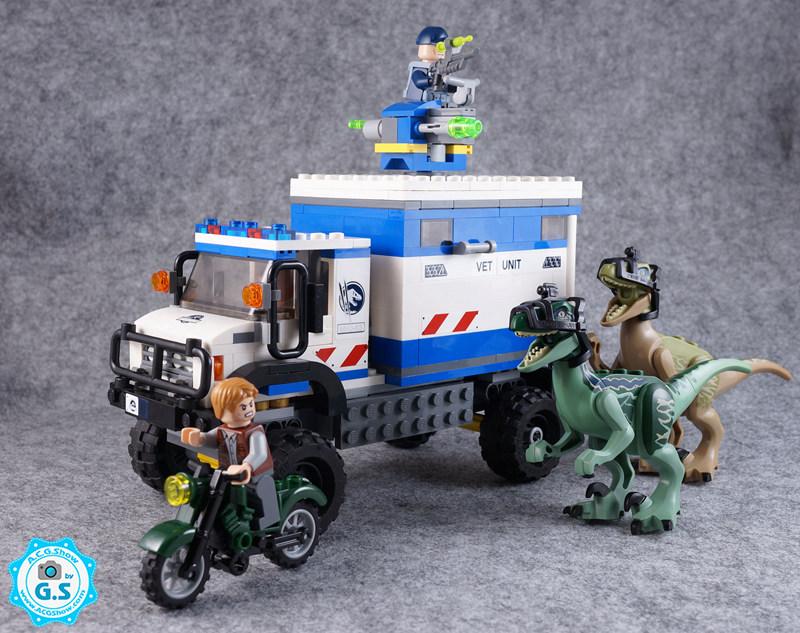 【GS品鉴】LEGO乐高 侏罗纪世界系列75917-伶盗龙暴走