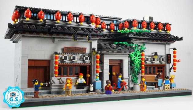 【GS的MOC】中国风-宽·店(北京鼓楼店)