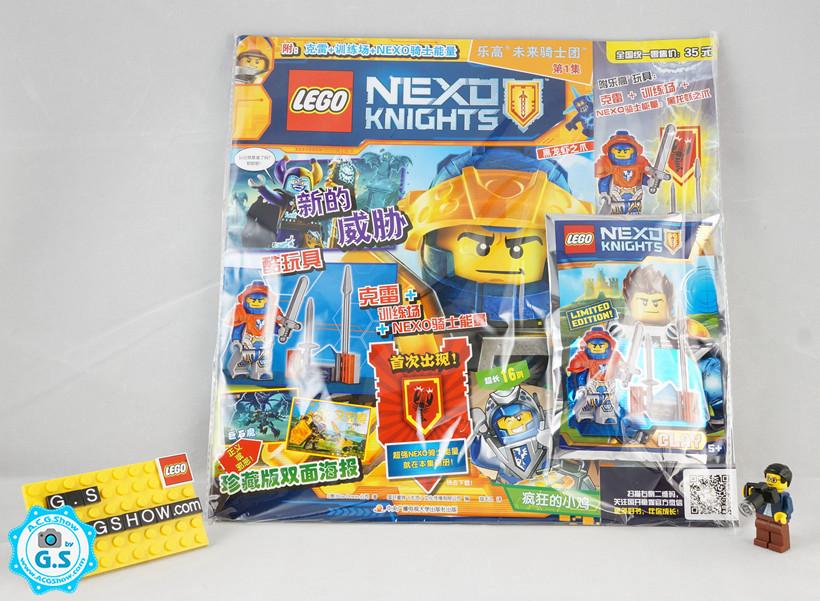 【GS品鉴】乐高lego杂志评测(NEXO系列)