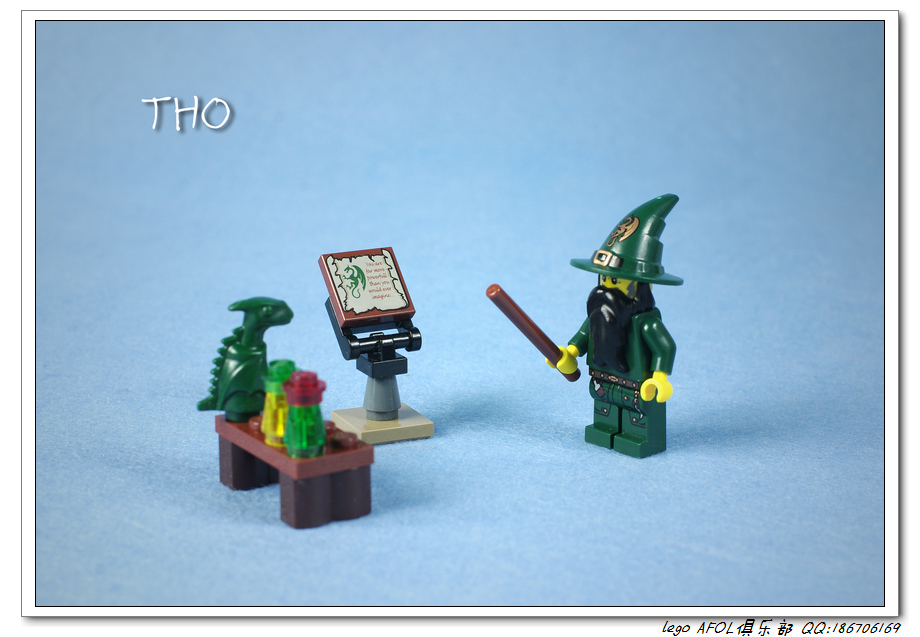 【THO品鉴】lego 乐高 7955 Wizard