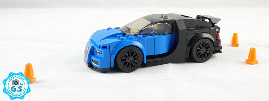 【GS品鉴】LEGO乐高超级赛车系列75878–布加迪 奇龙
