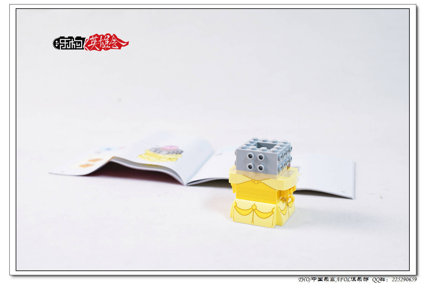 DSC04738
