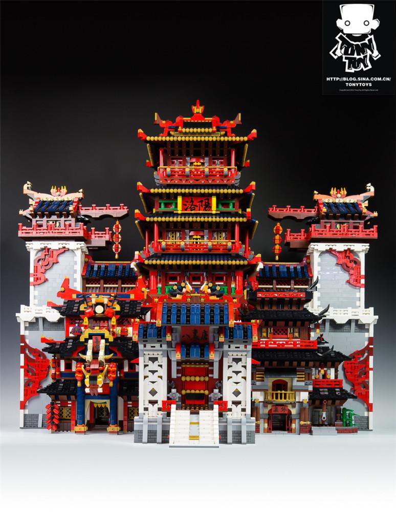 【橙子MOC】幻境洛阳城 v1.0
