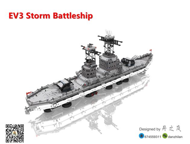 Mindstorm BattleShip_副本