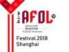 中国第二届AFOL节正式启动啦!
