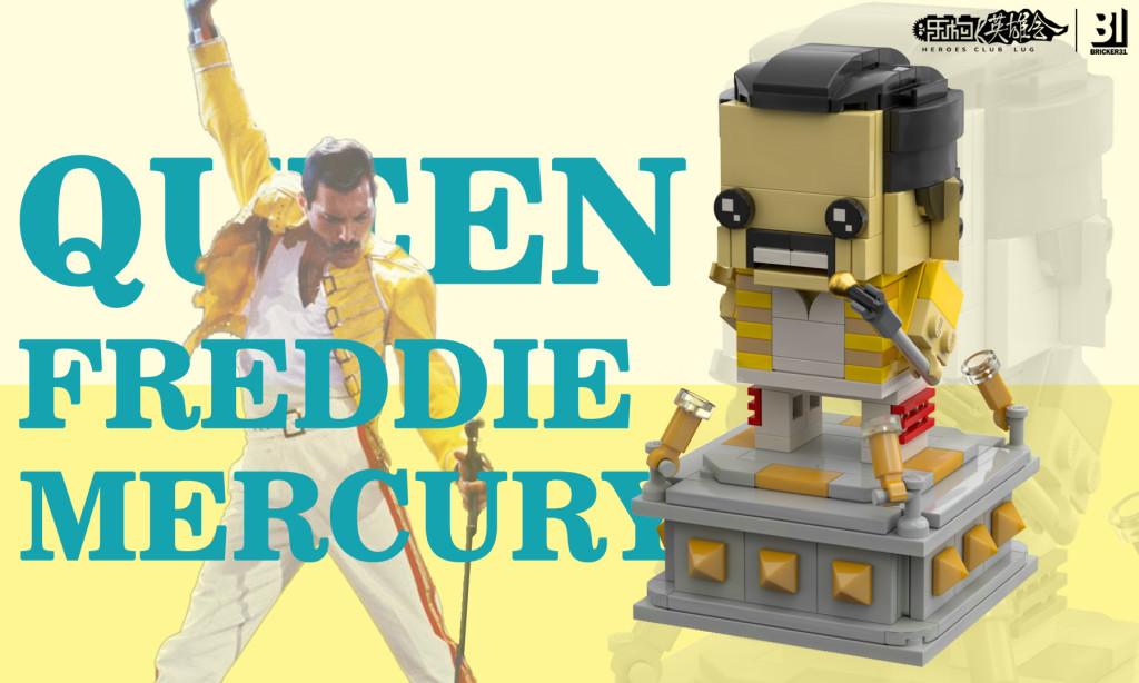 【小某moc】永远的皇后乐队,Brickheadz Freddie Mercury