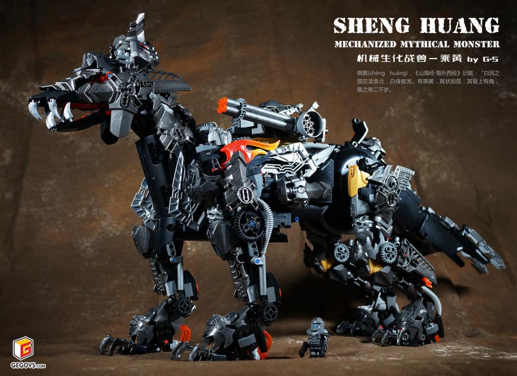 【GS的MOC】机械生化战兽-乘黄