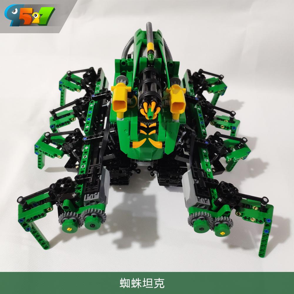 9527moc-乐高科技蜘蛛坦克